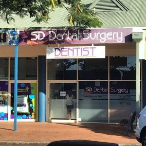 SD Dental Clinic Cleveland Shop Front
